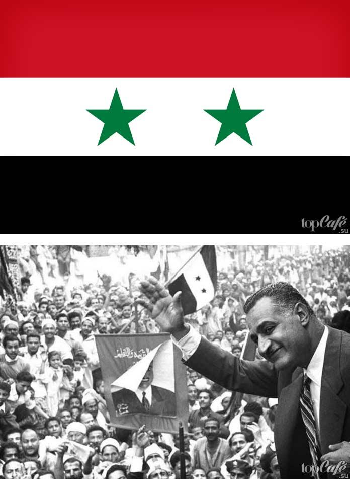 Страны исчезнувшие в XX веке: Объединённая Арабская Республика