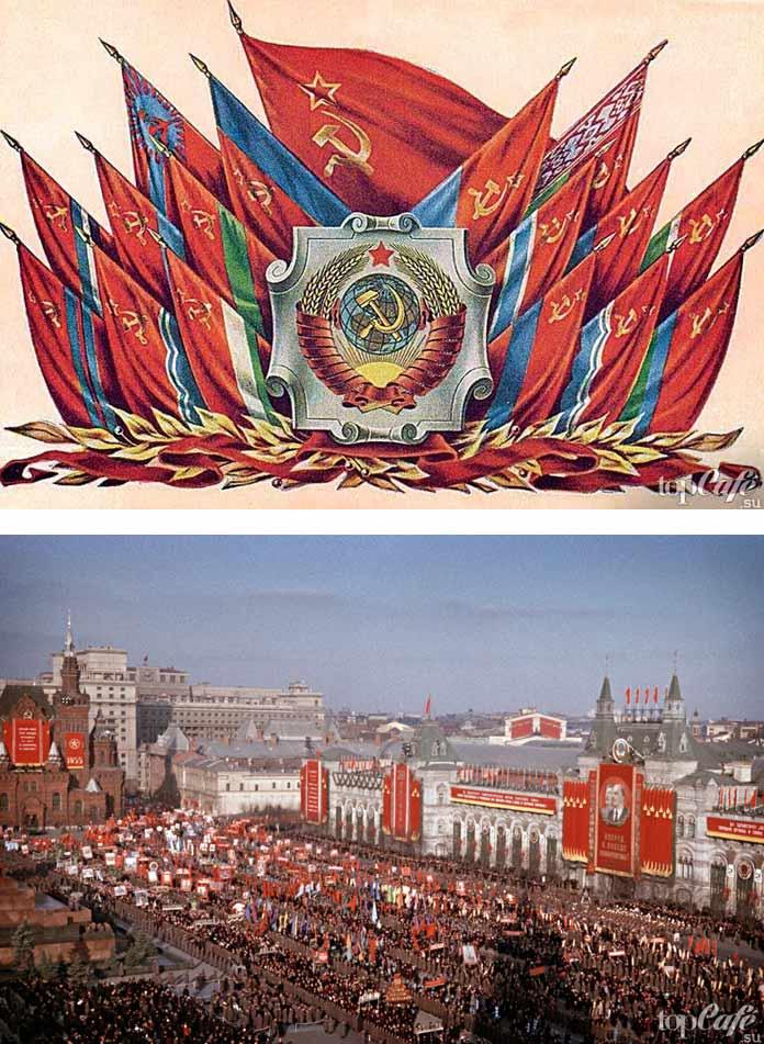 Страны исчезнувшие в XX веке: Союз Советских Социалистических Республик