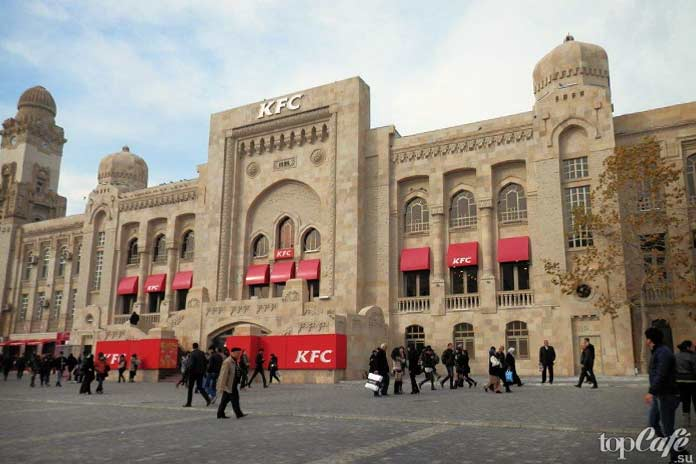 KFC в здании мавританского стиля