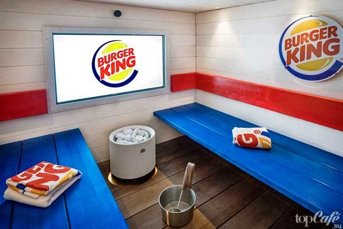 Необычные рестораны быстрого питания: Спа-салон Burger King