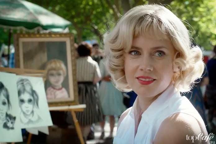 Удивительные фильмы с Эми Адамс: Большие глаза