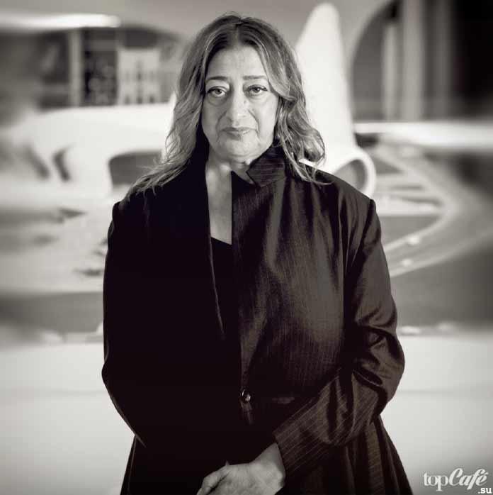 Заха Хадид - одна из великих женщин архитекторов
