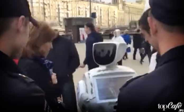 Арест робота на митинге