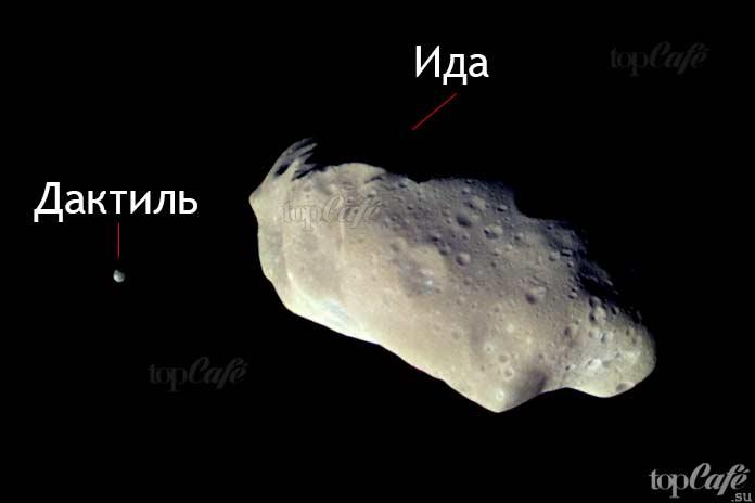 Астероид Дактиль имеет собственный спутник
