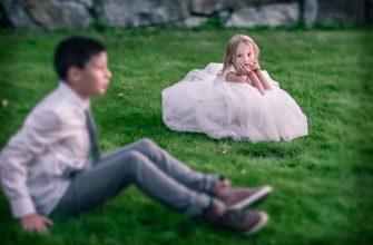 Детские браки