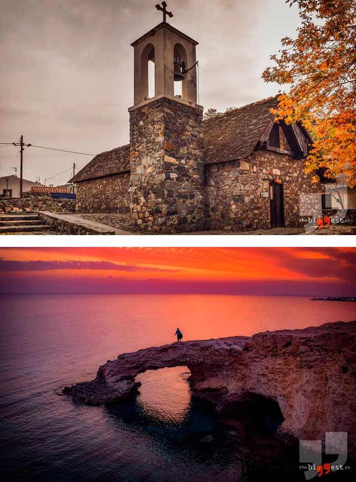 Кипр. CC0