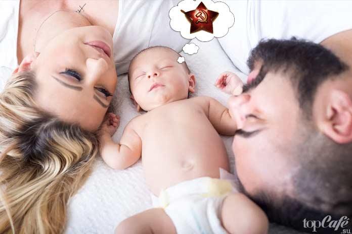 10 мифов, в которые верил каждый: Socialist Babies. CC0