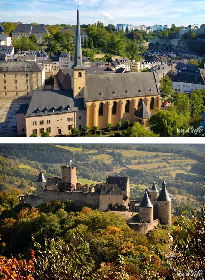 Люксембург. CC0