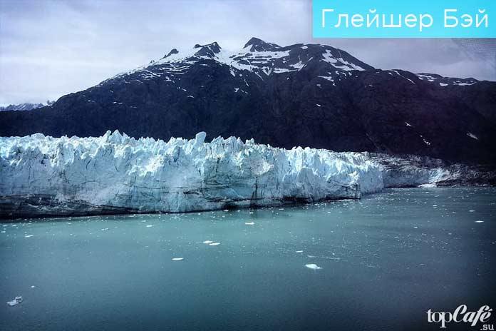 Список мест для путешествий по США: Glacier Bay. CC0