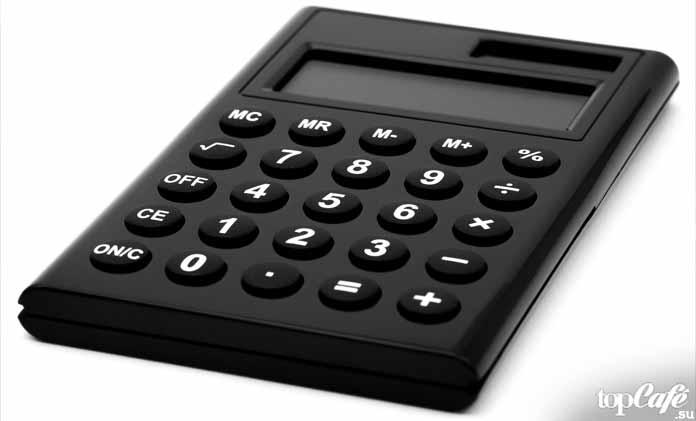 Базовый калькулятор. CC0