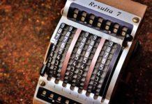 Калькулятор. CC0