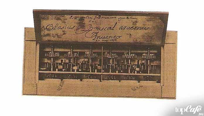 6 типов калькуляторов: Первый калькулятор