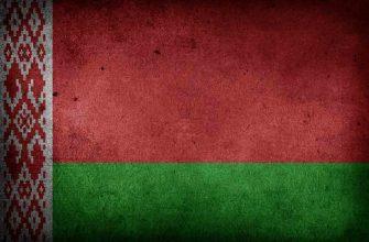 Беларусь. CC0