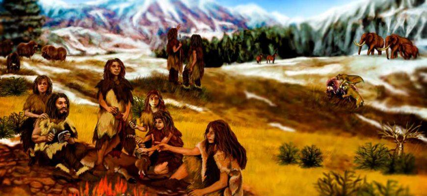 Неандертальцы. CC0